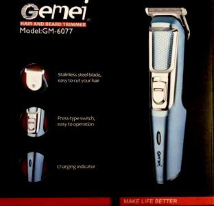 Gemei GM-6077 Professional Hair Clipper