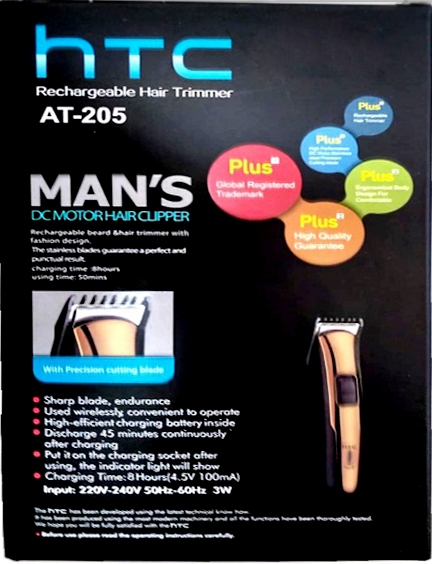 HTC AT-205 Cordless Trimmer for Men (Brown)